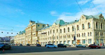 © www.inters.ru, 2016