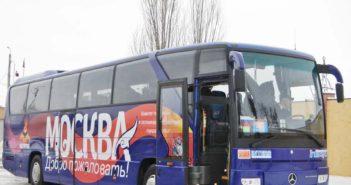 Аренда автобуса в Москве, заказ автобуса, Москва, автобусы в аренду, пассажирские перевозки на автобусах, автобусные перевозки