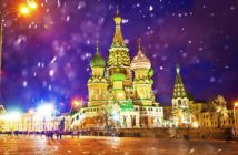 приём в Москве, туры в Москву, экскурсии по Москве