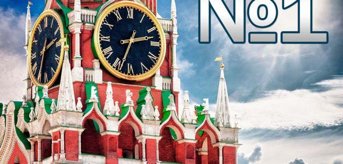 приём в Москве, экскурсионнные туры в Москву, экскурсии по Москве для групп школьников и взрослых
