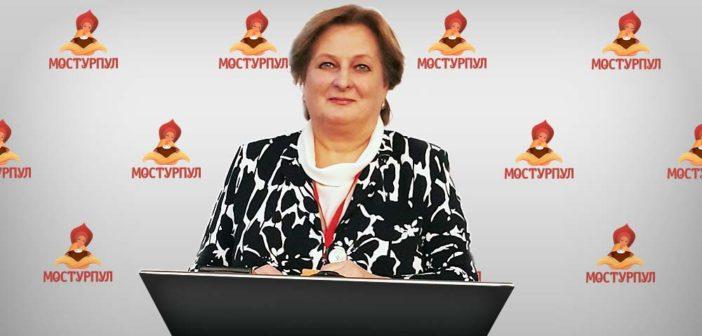 Татьяна Козловская: «Операторы «Мостурпула» работают на общие цели и хотят, чтобы власть их слышала»