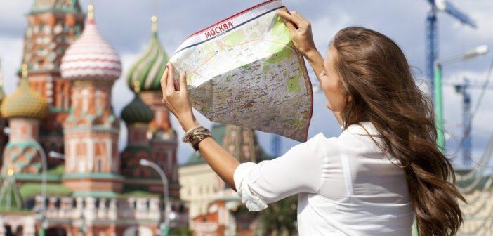 Москва, туры в Москву, туристы, ЧМ-2018, футбольный матч, Лужники, Правительство, Департамент спорта и туризма города Москвы, туризм в Москве